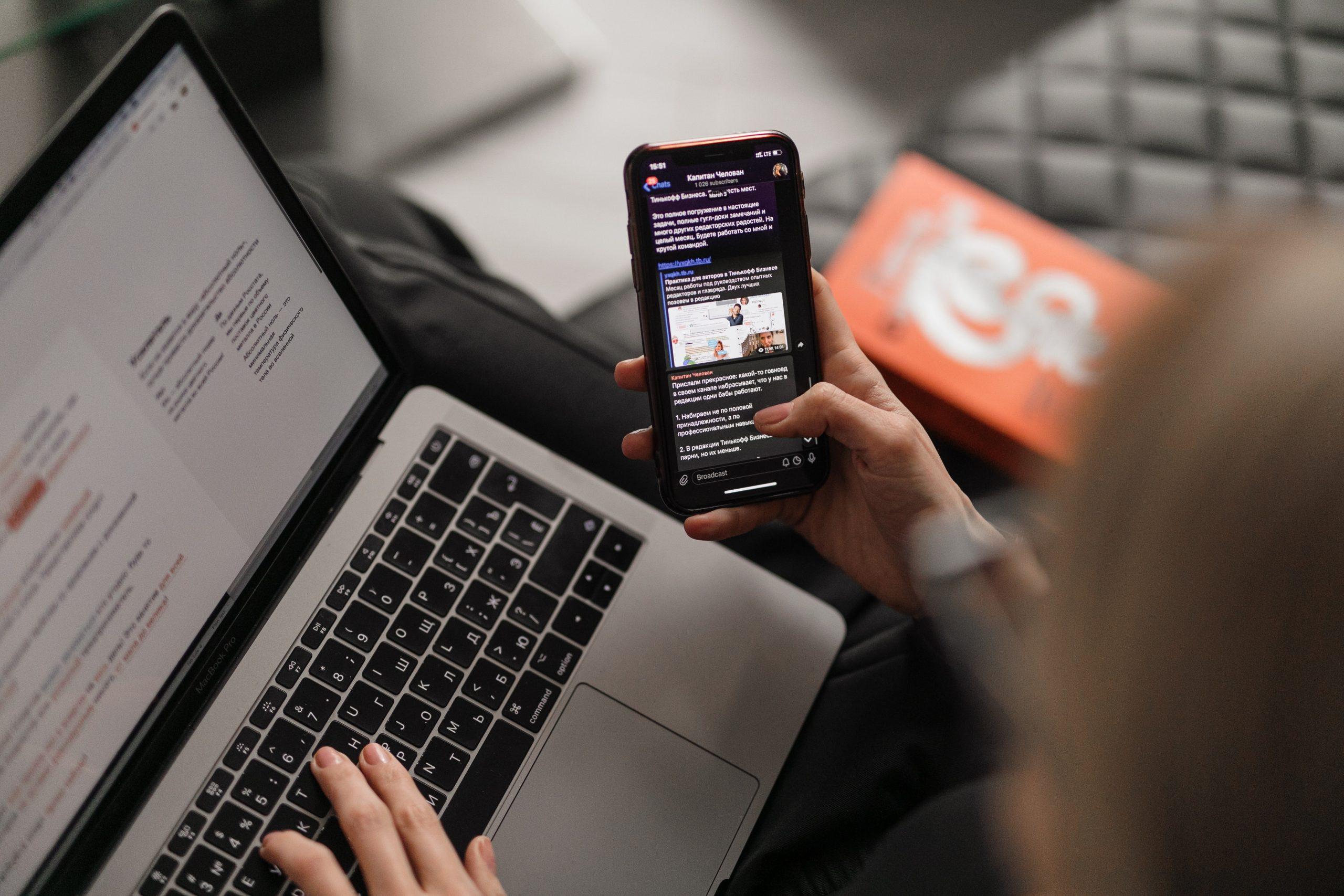 Le temps de chargement des pages de votre site web
